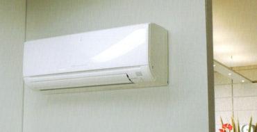 high wall heat pump