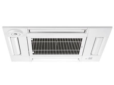 Mitsubishi SLZ Series - Ceiling cassette heat pump